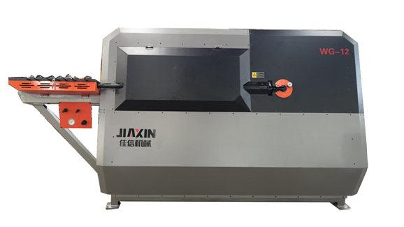 Mașină de îndoit CNC